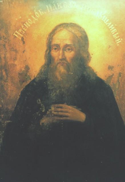 http://www.logoslovo.ru/media/pic_middle/5/16924.jpg