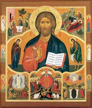 акафист озерянской иконе божией матери слушать Вера православная - Земная жизнь Богородицы
