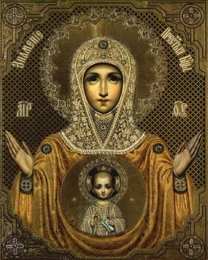 где найти армянские молитвы на армянском языке: