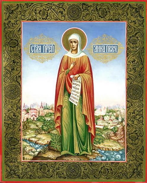 http://www.logoslovo.ru/media/pic_middle/6/21082.jpg