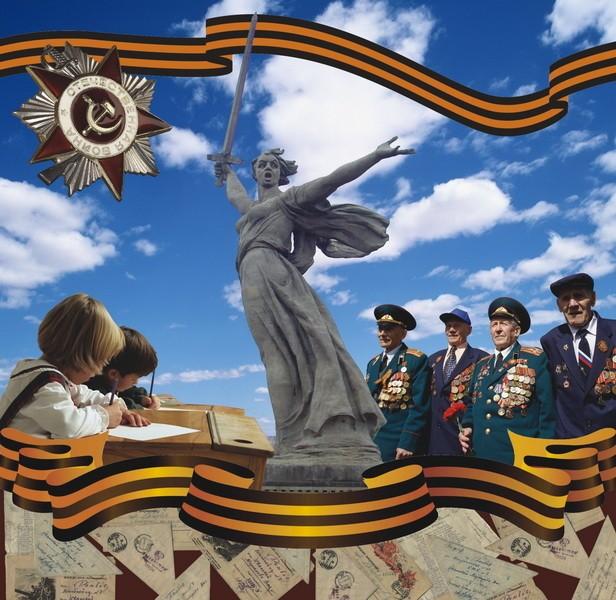 70 лет назад завершилась Сталинградская битва мамаев курган высота