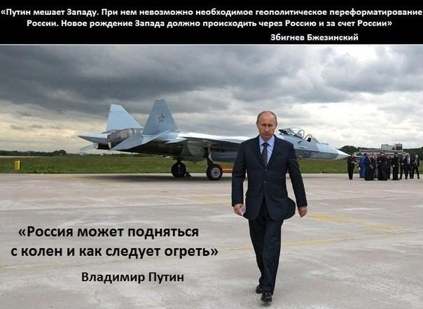 Русские народные демотиваторы и